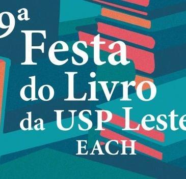 festa-livro-usp-leste-each